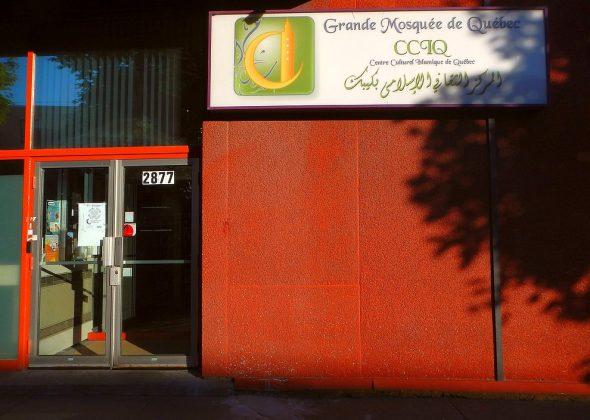 02-asr-la-grande-mosquee-de-quebec-centre-culturel-islamique-de-quebec-2877-chemin-sainte-foy-sainte-foy-quebec