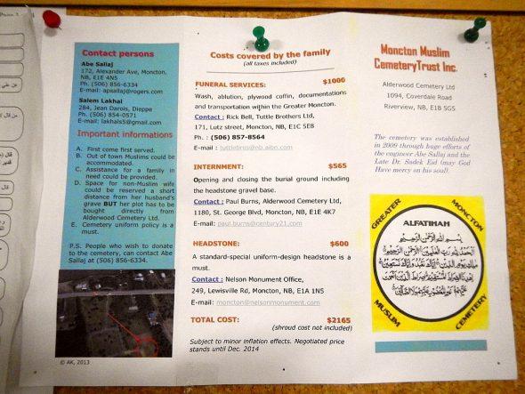 10-association-des-etudiants-musulmans-de-luniversite-de-moncton-aemum-salle-de-priere-moncton-new-brunswick