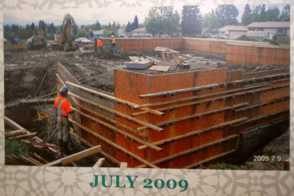 01 - Prince George Islamic Centre - Construction - July 7 2009