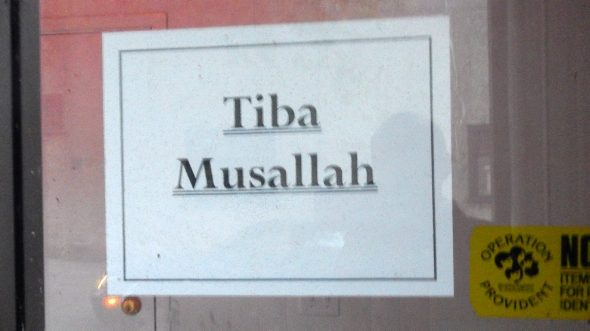 05 - TIBA Musallah - 726 12th Avenue - New Westminster, British Columbia - Sunday July 3 2016