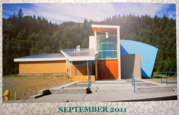 06 - Prince George Islamic Centre - Construction Completed - September 2011