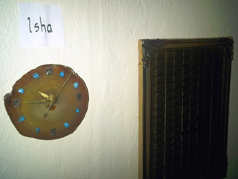 17 - Isha clock in cut rock, Chatham Kent Muslim Association Musallah, Saturday July 13 2013
