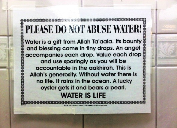 day-11-canadian-turkish-islamic-centre-pape-cami-336-pape-ave-wudu-reminder-please-do-abuse-water
