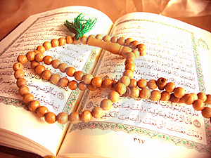 S N Smith S Blog The Excellence Of Being In A Gathering In Which Allah Is Remembered