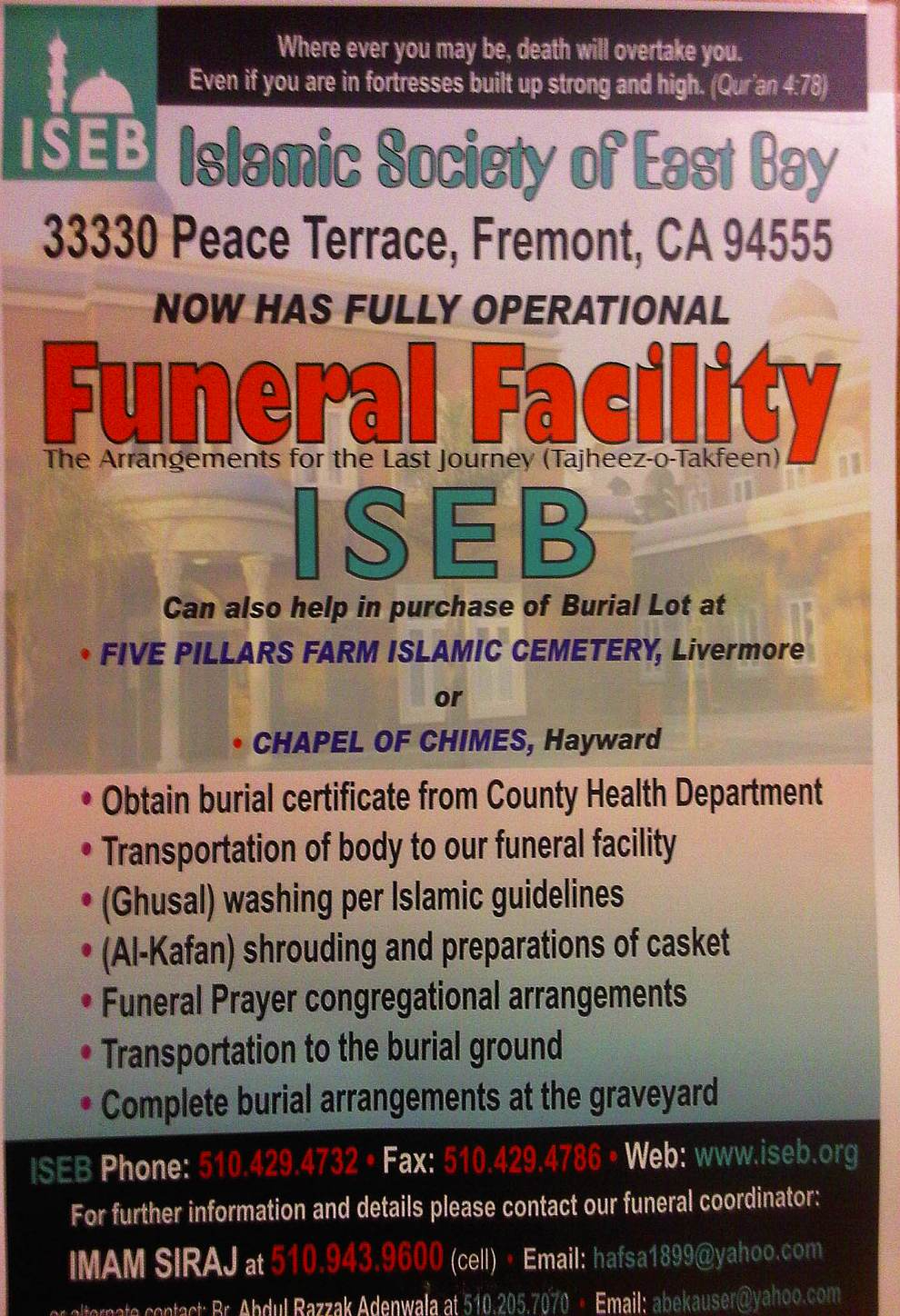 iseb-islamic-society-of-east-bay-funeral-facility-poster-33330-peace-terrace-fremont-california-february-12-2013