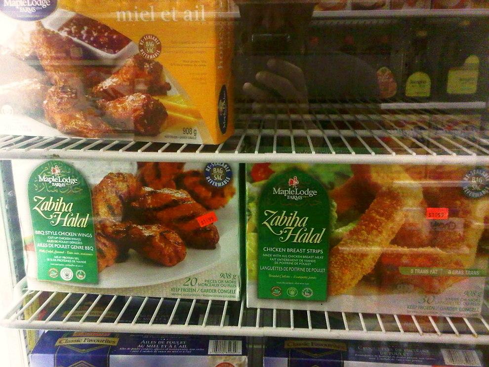Halal Hot Dogs Toronto