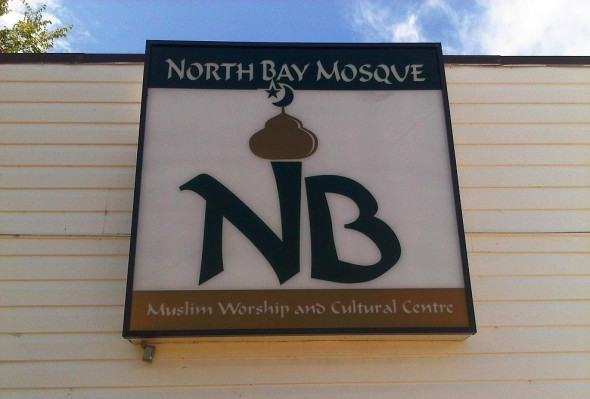06 - North Bay Mosque, 423 McPhail Street - Monday July 29 2013