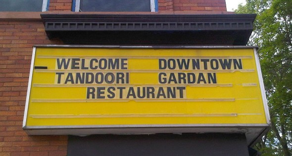 15 - Welcome Downtown Tandoori Gardan, Marquee Sign, Sault Ste Marie, Thursday July 25 2013