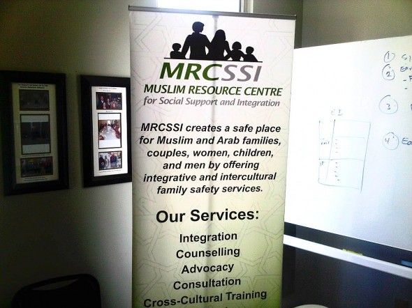 Muslim Resource Centre for Social Support and Integration vertical banner - Friday July 12 2013