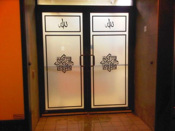 Night 1 - Masjid Toronto at Adelaide front entrance Monday July 8 2013