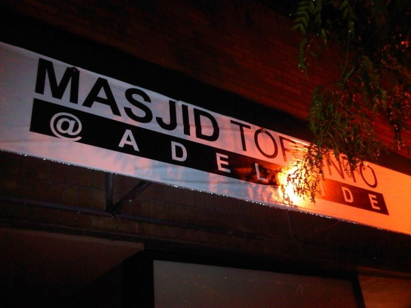 Night 1 - Masjid Toronto at Adelaide outdoor awning sign Monday July 8 2013