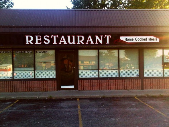 Restaurant where Iftar Potluck will be served and where Sisters Pray - Saturday July 13 2013