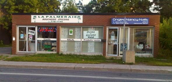 04 - La Palmeraie Boucherie - Epicerie, Hull Gatineau, Quebec - Tuesday July 30 2013