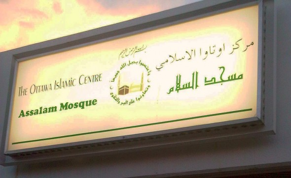 07 - Ottawa Islamic Centre, Assalam Mosque, 2335 St Laurent, Ottawa - Saturday August 3 2013