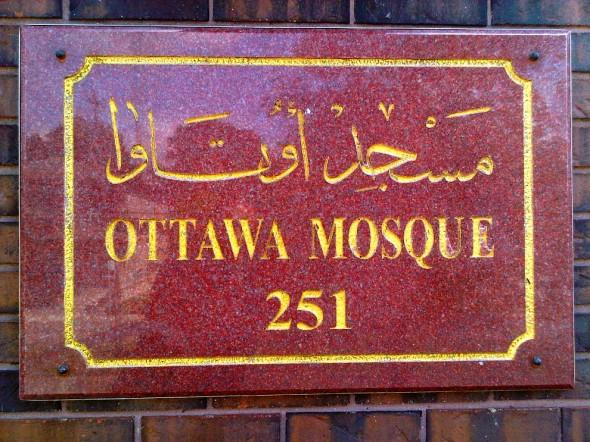 14 - Ottawa Mosque Masjids Ottawa engraved in outside wall stone, Ottawa Main Mosque, Jumah Friday August 2 2013