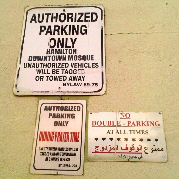 15 - Authorized Parking Only, No Double Parking, Hamilton Downtown Mosque - Wednesday August 7 2013