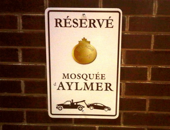 15 - Reserve Mosquee Aylmer, The Mosque of Aylmer - Wednesday July 31 2013