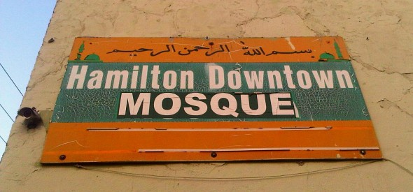 16 - Hamilton Downtown Mosque, Weathered Sign facing Parking Lot - Wednesday August 7 2013