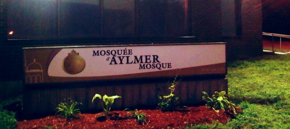 16 - Mosquee d'Aylmer Mosque, Aylmer Quebec - Wednesday July 31 2013