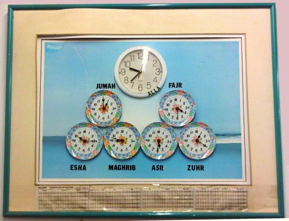 18 - Prayer Times schedule and clocks, Framed, Islam Care Centre, Ottawa - Thursday July 31 2013