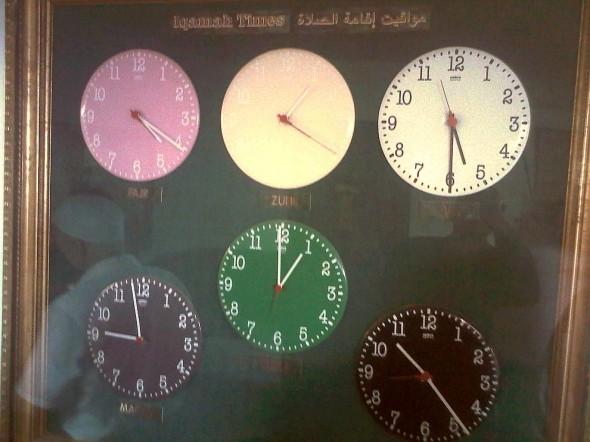 26 - Iqama Times Framed on Wall, Ottawa Main Mosque, Jumah Friday August 2 2013