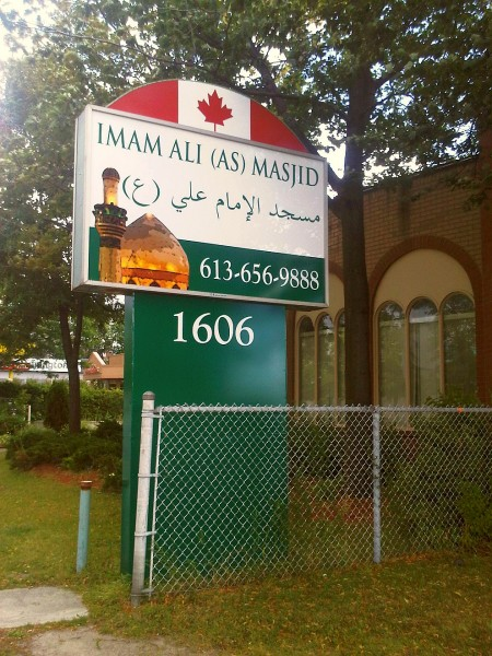 Imam Ali (AS) Masjid sign, 1606 Walkley Road, Ottawa - Sunday August 4 2013