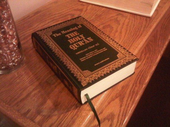Holy Qur'an English Translation by Abduallah Yusuf Ali in Charlotte Douglas Airport Chapel 2014-03-16-49192