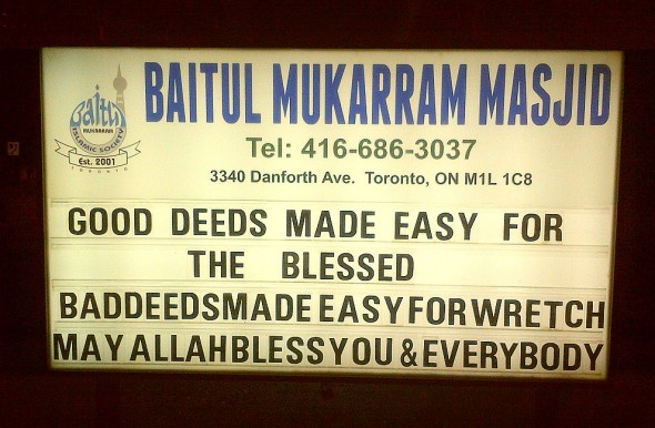 Baitul Mukarram Masjid, 3340 Danforth Avenue - 000