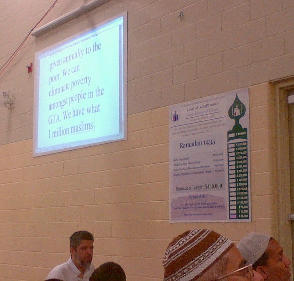 Iftar and Lecture Program, Islamic Institute of Toronto, Saturday July 09 2014 - Closed Captioning Projected on Wall