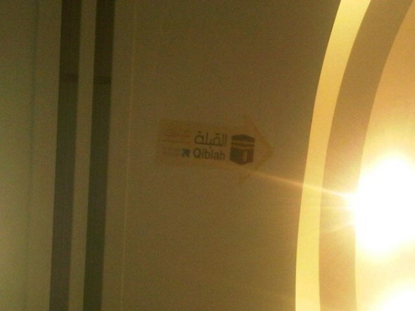 This is a Qiblah sticker stuck on the ceiling of the mihrab inside larger of 2 DXB Prayer Rooms - twitpic-com-52ti2n