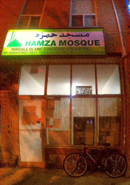 000 - Parkdale Islamic Education Centre - PIEC - Hamza Masjid - June 30 2015