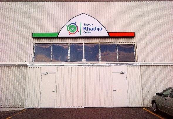 004 - Sayeda Khadija Centre - June 25 2015