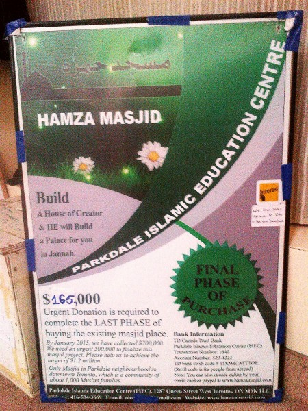 007 - Parkdale Islamic Education Centre - PIEC - Hamza Masjid - June 30 2015