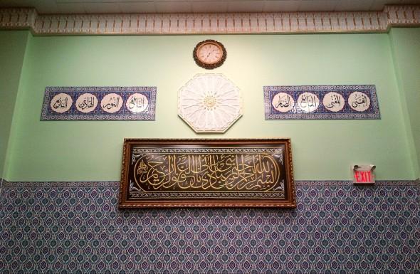 008 - Sayeda Khadija Centre - June 25 2015