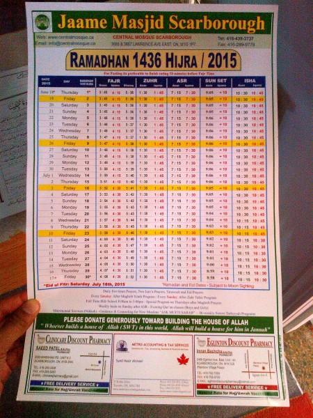 010 - Jaame Masjid Scarborough - Central Mosque Scarborough - Ramadan Prayer Timetable - Sunday June 22 2015
