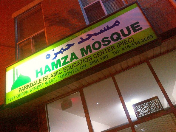011 - Parkdale Islamic Education Centre - PIEC - Hamza Masjid - June 30 2015
