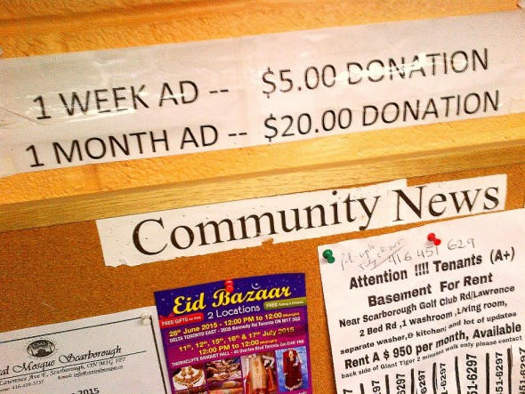 012 - Jaame Masjid Scarborough - Central Mosque Scarborough - Bulletin Board Ad Rates - Sunday June 22 2015