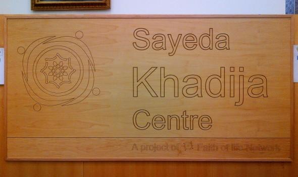 016 - Sayeda Khadija Centre - June 25 2015