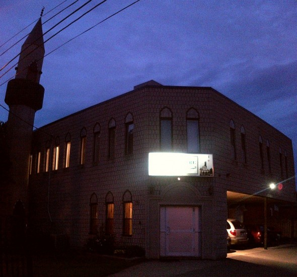 Bosnian Islamic Centre - After Maghrib - June 18 2015