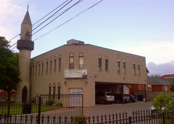 Bosnian Islamic Centre - June 18 2015