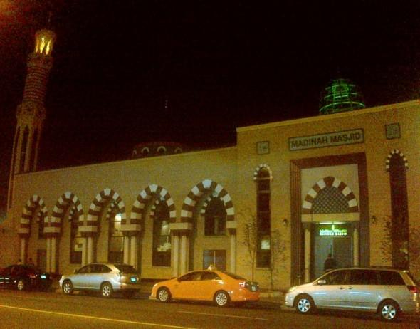 Madinah Masjid - Danforth Avenue - June 26 2015