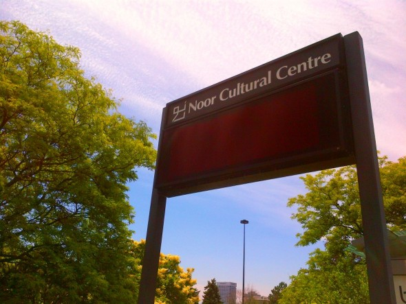Noor Cultural Centre - Electronic Sign - 123 Wynford Drive, Don Mills - Friday Jumah June 19 2015