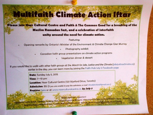 Noor Cultural Centre - Multifaith Climate Action Iftar - 123 Wynford Drive, Don Mills - Friday Jumah June 19 2015