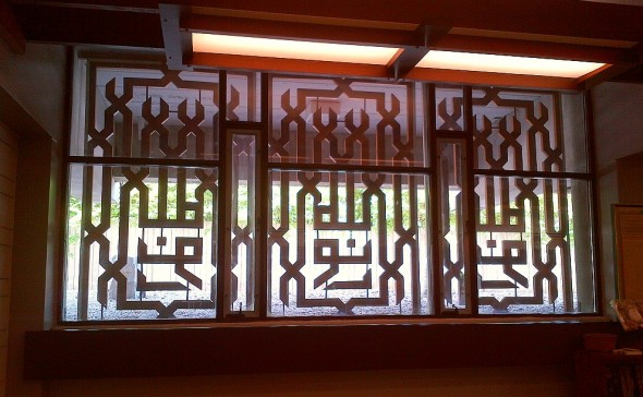 Noor Cultural Centre - Prayer Hall Window Panes with Islamic Woodwork - 123 Wynford Drive, Don Mills - Friday Jumah June 19 2015