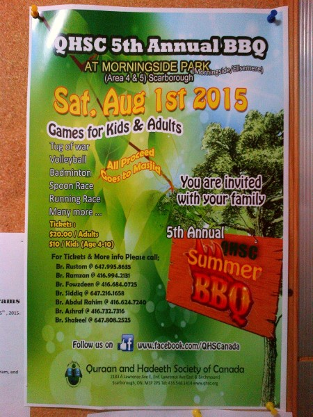 Quraan and Hadeeth Society Canada - Poster for 5th Annual BBQ at Morningside Park - June 19 2015