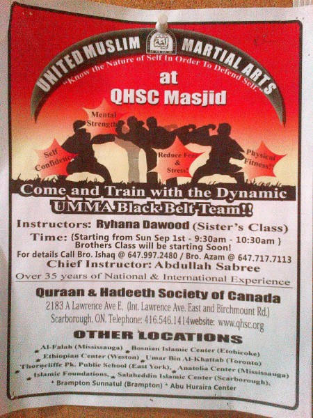 Quraan and Hadeeth Society Canada - Poster for United Muslim Martial Arts at QHSC - June 19 2015
