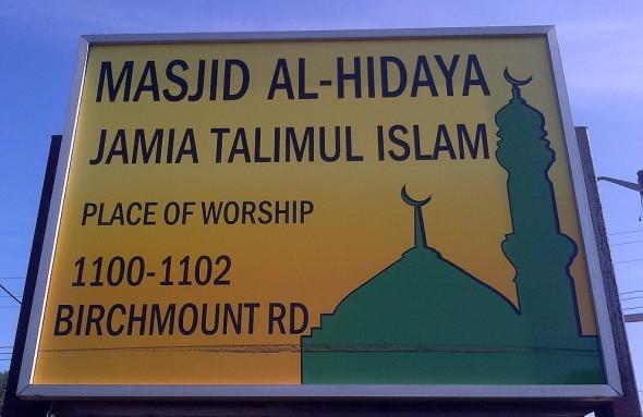 002 - Masjid Al-Hidaya - Jamia Talimul Islam - 1100-1002 Birchmount Road - July 16 2015