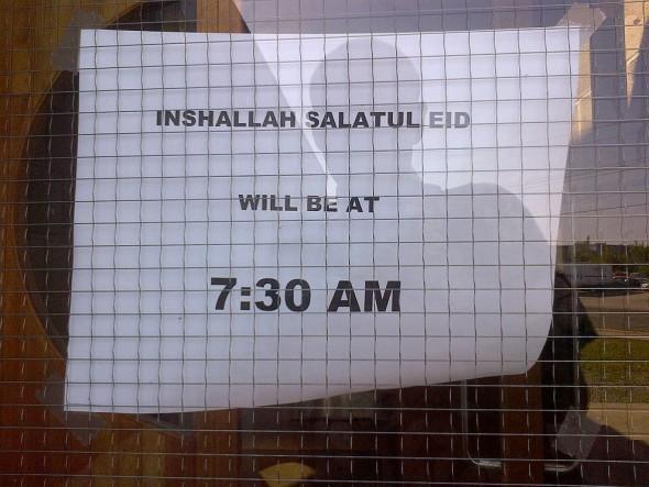 007 - Masjid Al-Hidaya - Jamia Talimul Islam - 1100-1002 Birchmount Road - July 16 2015