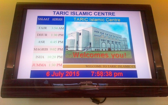 010 - Day 19 – TARIC Islamic Centre - 99 Beverley Hills Drive, North York - July 6 2015