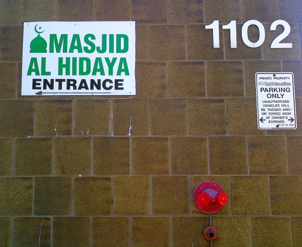 060 - Masjid Al-Hidaya - Jamia Talimul Islam - 1100-1002 Birchmount Road - July 16 2015